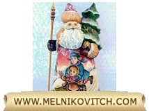 Wooden Santa Claus and Russian Village painting