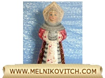 The Snow Maiden or Snegurochka