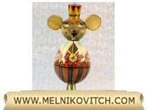 Christmas Toy Mouse King