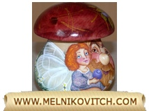 Mushroom styled gift container with motif of a Fairy and a Old man