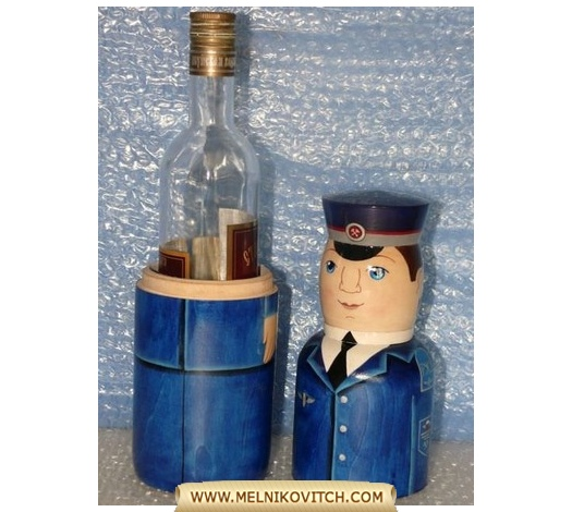 Glass bottle cover - The Railway man