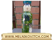 Gift for border guards - alcohol bottle-holder